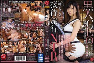 ดูหนังโป๊ คลิปหลุด Azusa Misaki รับแขกปืนโตซีอีโอผิวสี JUY-906 หนังเอวี ซับไทย jav subthai