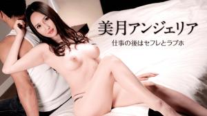 ดูหนังโป๊ xxx คลิปหลุด AvCaribbeancom 110219-001  Mizuki Angelia หนังx เอวี ซับไทย jav subthai