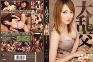 ดูหนังโป๊ คลิปหลุด Tsubasa Amami พายุกาม IPZ-391 หนังเอวี ซับไทย jav subthai