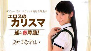 ดูหนังโป๊24Rei Mizuna หนูเรย์ติดเซ๊กซ์ 1Pondo 031415_045 tag_star_name: <span>Rei Mizuna</span>