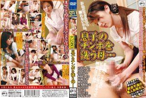ดูหนังโป๊24Caribbeancom 070412-065 Nanako Takeuchi อมให้สุดลำดำให้สุดลิ้น tag_star_name: <span>Nanako Takeuchi</span>