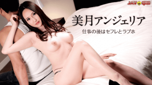 ดูหนังโป๊24Caribbeancom 110219-001 Mizuki Angelia หนังโป๊ญี่ปุ่นFree
