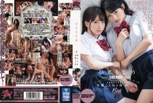ดูหนังโป๊24DASD-600 tag_star_name: <span>Nagisa Mitsuki</span>