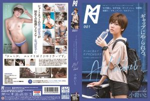 ดูหนังโป๊ คลิปหลุด KMHRS-001 Ito Koiwa หนังเอวี ซับไทย jav subthai