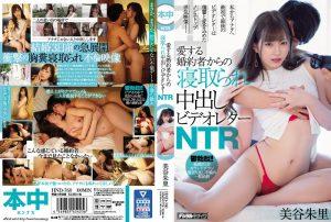 ดูหนังโป๊24HND-760 แค้นเท่าบ้านเดี๋ยวร่านให้ดู Mitani Akari เย็ดเก่ง