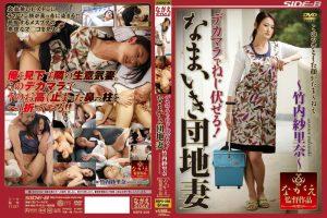 ดูหนังโป๊24NSPS-208 Murakami Risa tag_star_name: <span>Murakami Risa</span>
