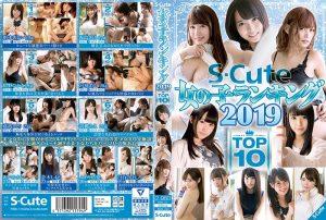 ดูหนังโป๊24SQTE-253 tag_star_name: <span>Kururigi Aoi</span>