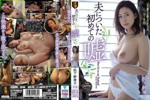 ดูหนังโป๊24Saeko Matsushita บ่แค่แอบฮักสักพักเฮ็ด SSPD-149 tag_star_name: <span>Saeko Matsushita</span>