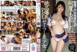 ดูหนังโป๊24SSNI-634 Yumi Shion นักเรียน