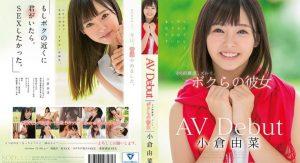 ดูหนังโป๊ คลิปหลุด Yuna Ogura อยากเป็นสาวเต็มตัว STAR-854 หนังเอวี ซับไทย jav subthai