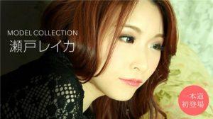 ดูหนังโป๊241pondo 010920_957 Model Collection – Reika Seto tag_movie_group: <span>1Pondo</span>