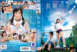 ดูหนังโป๊24ฤดูฝันฉันปรี้เธอ หนังavซับไทย Aoi Kururigi CSCT-003 ตัวเล็ก