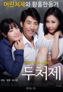 ดูหนังโป๊ คลิปหลุด Two Sisters-In-Law หนังเอวี ซับไทย jav subthai