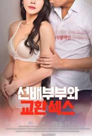 ดูหนังโป๊24Senior Couple And Exchange Sex เกาหลี