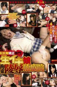 ดูหนังโป๊24AT-140 Arimoto Sayo ร้องเสียว