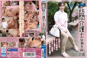 ดูหนังโป๊24XRW-812 Kaise Anju tag_star_name: <span>Kaise Anju</span>