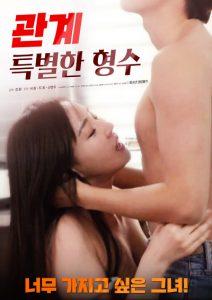 ดูหนังโป๊24Special Girl เกาหลี