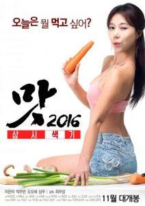 ดูหนังโป๊24Three Sexy Meals เกาหลี18+