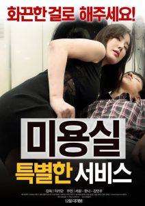 ดูหนังโป๊ คลิปหลุด Upset Her Husband หนังเอวี ซับไทย jav subthai
