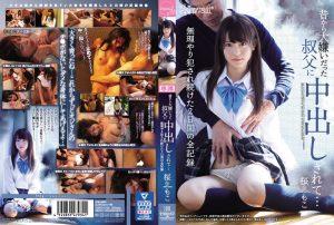 ดูหนังโป๊24CAWD-043  Sakura Moko tag_star_name: <span>Sakura Moko</span>
