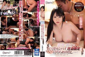 ดูหนังโป๊24CAWD-046  Satou Yuka tag_movie_group: <span>CAWD</span>