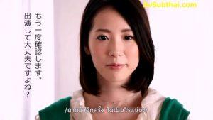 ดูหนังโป๊ คลิปหลุด เปิดตัวสาว 32 แต่งงานแล้วมาเล่น AV ซับไทยเอวี หนังเอวี ซับไทย jav subthai