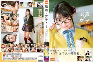 ดูหนังโป๊24EKDV-240 Tsubomi เย็ดคาสชุด