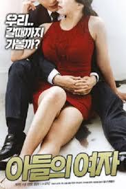 ดูหนังโป๊24Son Of Woman เกาหลี