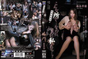 ดูหนังโป๊24Asou Sanae โรงหนังพิศวาส RBD-438 เย็ดในห้องน้ำ
