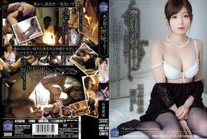 ดูหนังโป๊ คลิปหลุด ข้อห้ามของตัณหา เลยแอบไปขึ้นห้องเย็ดหีคุณหนูสุดสวยหีฟิตเวอร์ Ishihara Rina หนังเอวี ซับไทย jav subthai