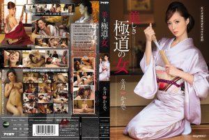 ดูหนังโป๊ คลิปหลุด Kaede Fuyutsuki เทพธิดายากูซ่า IPZ-344 หนังเอวี ซับไทย jav subthai