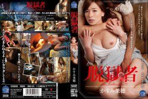 ดูหนังโป๊24Kaho Kasumi ซั่มหกคะเมนเดนทรชน SHKD-576 tag_movie_group: <span>SHKD</span>