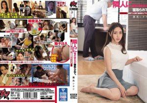 ดูหนังโป๊24Karen Ishida แฟนงี่เง่าสะเด่ามนุษย์ลุง DASD-542 JAV CENSORED