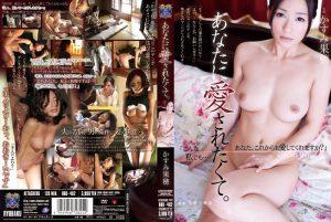 ดูหนังโป๊24RBD-482 ยืมเมียหน่อยเดี๋ยวปล่อยผ่าน Kasumi Kaho เอาเมียขัดดอก