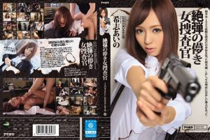 ดูหนังโป๊24IPZ-580 Kishi Aino tag_movie_group: <span>IPZ</span>