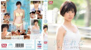 ดูหนังโป๊24SSNI-702 Kodama Rena สาวผมสั้น