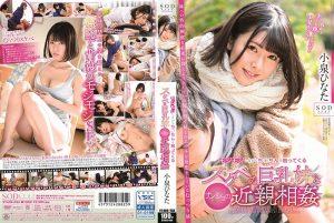 ดูหนังโป๊24STARS-054 แน่นตรั๊บกระชับทรวงใน Koizumi Hinata tag_star_name: <span>Koizumi Hinata</span>