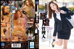 ดูหนังโป๊24Momoka Sakai ตอกมิดรูประตูห้องเช่า SHKD-616 tag_movie_group: <span>SHKD</span>