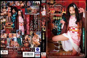 ดูหนังโป๊ คลิปหลุด Nagisa Mitsuki หิวดุ้นสุดสวาท ปีศาจราคะเพราะเป็นพี่เลยช่วยน้องให้เสียวหี CSCT-002 หนังเอวี ซับไทย jav subthai