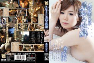 ดูหนังโป๊24ADN-049 Nanako Mori รสสวาทชายเร่ร่อน tag_star_name: <span>Nanako Mori</span>