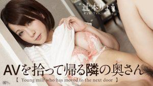 ดูหนังโป๊24Caribbeancom 042416-144 Ryo Tsujimoto tag_star_name: <span>Ryo Tsujimoto</span>