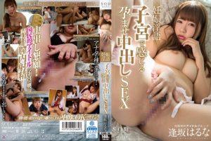 ดูหนังโป๊24AV ซับไทย อยากป่องต้องแตกใน STAR-650 tag_movie_group: <span>STAR</span>