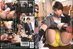 ดูหนังโป๊ คลิปหลุด STARS-081  Tadai Mahiro หนังเอวี ซับไทย jav subthai