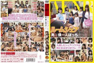 ดูหนังโป๊24Aoi Shirosaki ศึกวันฟ้าเหลืองประเทืองหอหญิง FSET-533 tag_movie_group: <span>FSET</span>