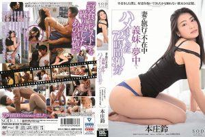 ดูหนังโป๊ คลิปหลุด Av Subthai หวานแหววขอแอ๊วแฟนพี่ stars-095 หนังเอวี ซับไทย jav subthai