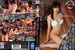 ดูหนังโป๊ คลิปหลุด Akari Mitani เพื่อนกันก็มันส์ได้ MIAE-309 หนังเอวี ซับไทย jav subthai