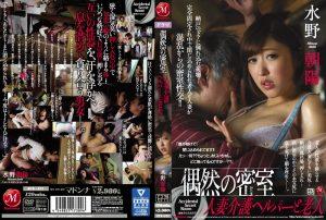 ดูหนังโป๊24Asahi Mizuno เปิดไม่ออกต้องตอกรู JUY-171 tag_star_name: <span>Asahi Mizuno</span>