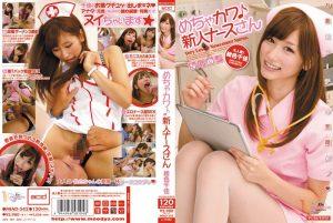 ดูหนังโป๊24Chika Eiro พยาบาลคนใหม่..ใสๆมึนๆ MIAD-542 โดนหมอเย็ด