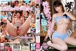 ดูหนังโป๊24MIDE-579 Chinami Ito นารีขี่เพื่อนน้อง พี่สาวเงี่ยน