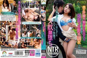 ดูหนังโป๊24SORA-246 Hiiragi Rui เย็ดกลางป่า